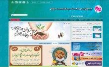 شروع به کار وبسایت اطلاع رسانی صندوق قرض الحسنه سیدالشهداء (ع) دزفول
